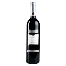 Vinho Italiano SANGIOVESE RUBICONE 750ml